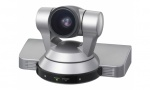 Kamera PTZ Sony EVI-HD1